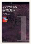 【クリニカル・ベーシック・シリーズ1】を見る
