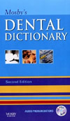 【Mosby's Dental Dictionary <2nd>】を見る