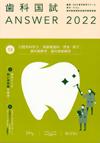 【QDT 2011 <volume 34>】を見る