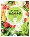 【歯科国試Answer 2014 [13]】を見る