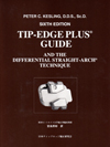 【TIP-EDGE PLUS GUIDE】を見る