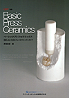【Basic Press Ceramics】を見る