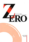 【ZERO/Vol.10-No.3 <2011-3>】を見る