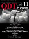 【QDT/2013年11月号】を見る