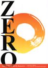 【ZERO/Vol.13-No.4 <2014-4>】を見る