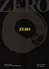 【ZERO/Vol.15-No.4 <2016-4>】を見る